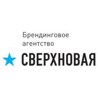 Логотип компании «Сверхновая»