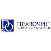 Логотип компании «Правочин»