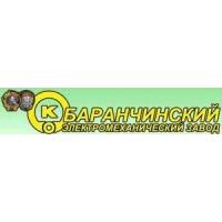 Логотип компании «Баранчинский электромеханический завод им.Калинина (БЭМЗ)»