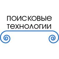 Логотип компании «Поисковые технологии»