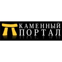 Логотип компании «Каменный портал»