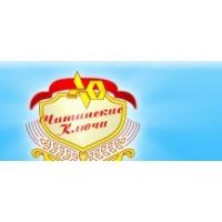 Логотип компании «Читинские Ключи»