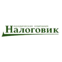 Логотип компании «Юридическая компания Налоговик»