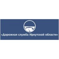 Логотип компании «Дорожная Служба Иркутской Области»