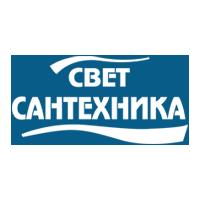 Логотип компании «Свет.Сантехника»