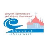 Логотип компании «Переквалификация,дополнительное образование,международные  дипломы.Бизнес связи.»