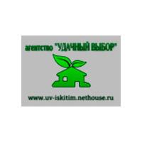 """Логотип компании «Агентство недвижимости """"УДАЧНЫЙ ВЫБОР""""»"""