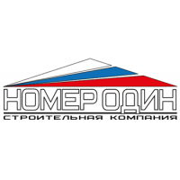 Логотип компании «Строительная компания НОМЕР ОДИН»
