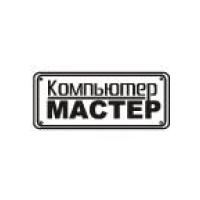 Логотип компании «Компьютер-Мастер»