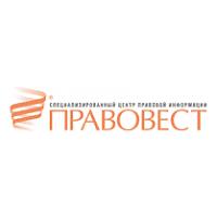 Логотип компании «ПРАВОВЕСТ»