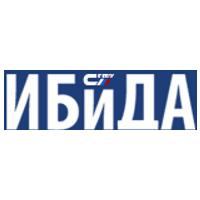 Логотип компании «Институт Бизнеса и Делового Администрирования (ИБиДА)»