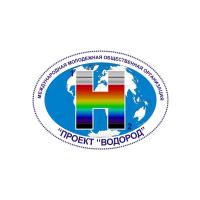 Логотип компании «ПРОЕКТ ВОДОРОД»
