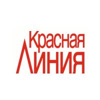 Логотип компании «Красная Линия»