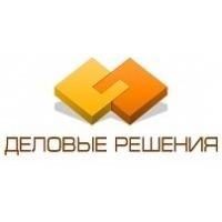 Логотип компании «Деловые решения»