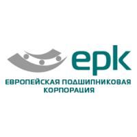 Логотип компании «Европейская Подшипниковая Корпорация (ЕПК)»