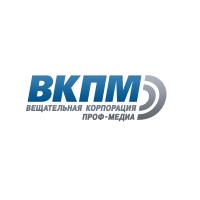 Логотип компании «Вещательная корпорация Проф-Медиа (ВКПМ)»