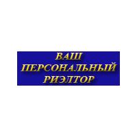 Логотип компании «Ваш персональный риэлтор»
