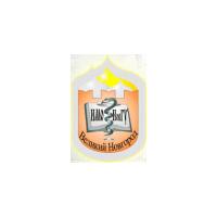 Логотип компании «Институт медицинского образования  (ИМО НовГУ)»