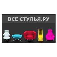 Логотип компании «ВсеСтулья.Ру»