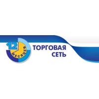 Логотип компании «12 месяцев»