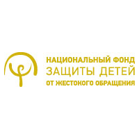 Логотип компании «Национальный фонд защиты детей от жестокого обращения»