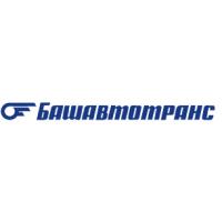 Логотип компании «Башкирское производственное объединение автовокзалов и пассажирских автостанций (БПОАиПА)»
