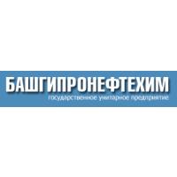 Логотип компании «Башкирский государственный институт по проектированию предприятий нефтеперерабатывающей и нефтехимической промышленности»