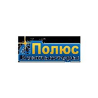Логотип компании «Полюс Компьютеры плюс»
