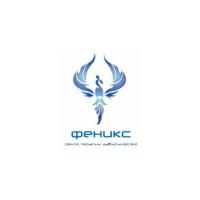 Логотип компании «Центр терапии зависимостей Феникс»