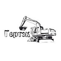 Логотип компании «ООО ГЕРТЭК»