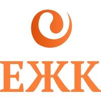 Логотип компании «ЕЖК»