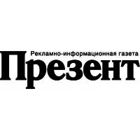Логотип компании «Редакция газеты Презент»
