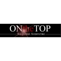 Логотип компании «Кадровое Агентство ONtheTOP»