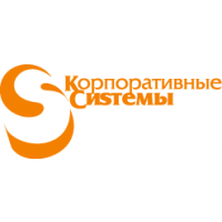 Логотип компании «Корпоративные Системы и Сервис»