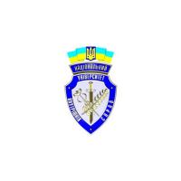 Логотип компании «Харьковский национальный университет внутренних дел (ХНУВД)»