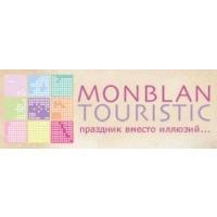 Логотип компании «Monblan Touristiс»