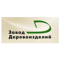 Логотип компании «Завод деревоизделий»
