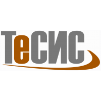Логотип компании «Тесис»