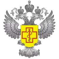 Логотип компании «ФЦГиЭ Роспотребнадзора»