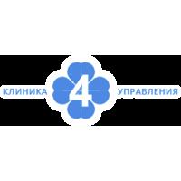 Логотип компании «Клиника 4 управления»