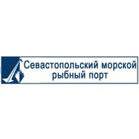 Логотип компании «Севастопольский морской рыбный порт (Севморрыбпорт)»