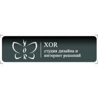 Логотип компании «XOR Solutions»