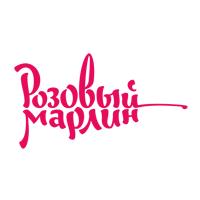 Логотип компании «Розовый Марлин»