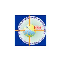Логотип компании «Институт Вулканологии и Сейсмологии ДВО РАН (ИВиС)»