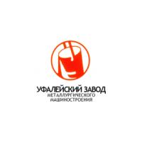 Логотип компании «Уфалейский завод металлургического машиностроения (УЗММ)»