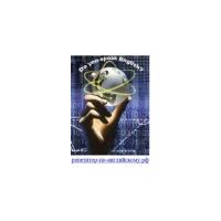 Логотип компании «репетитор-по-математике.рф»