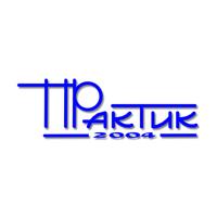 Логотип компании «Практик 2004»