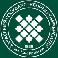 ХГУ им. Н.Ф. Катанова