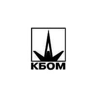 Логотип компании «Конструкторское бюро общего машиностроения (КБОМ) им. В.П. Бармина»