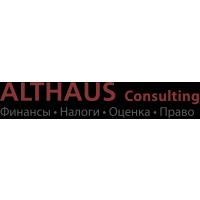 Логотип компании «ALTHAUS Group»